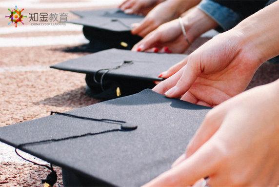 上海自考本科考试条件