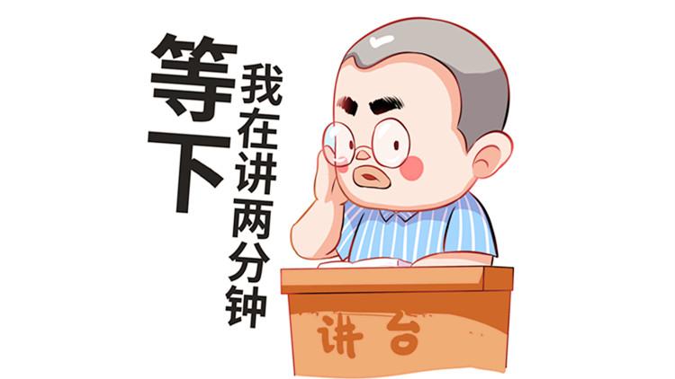 教师750-422.jpg